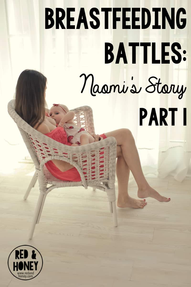 Breastfeeding can be challenging. Here's one mama's story.