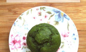 Blueberry Spinach Muffin Recipe