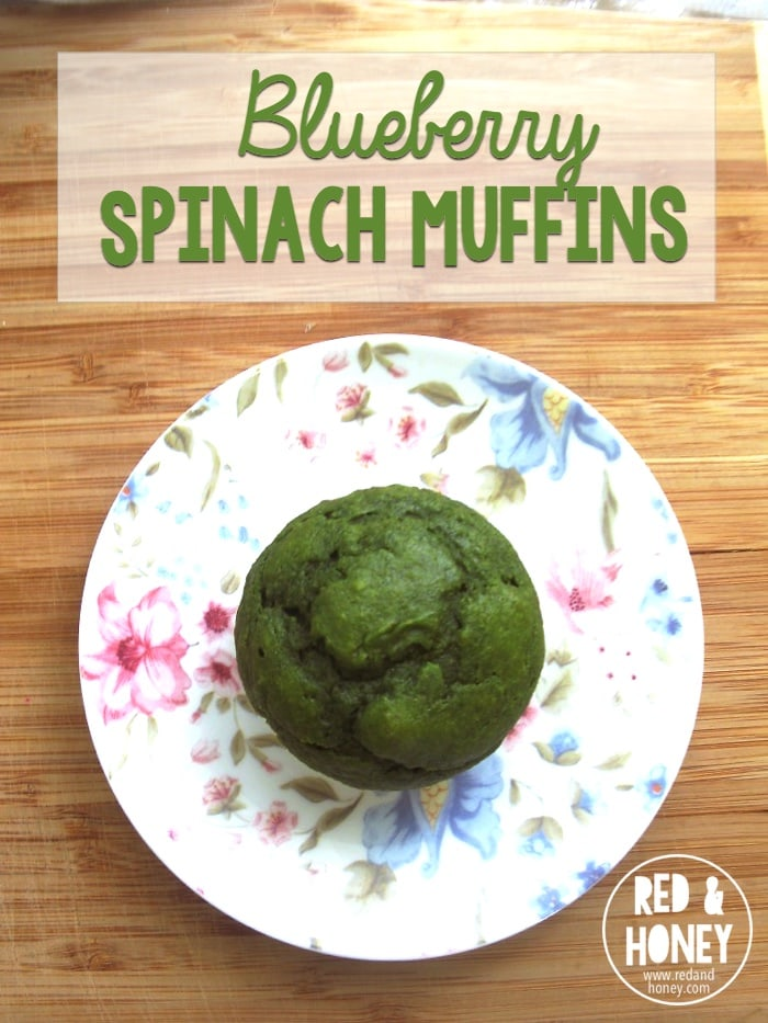 Blueberry Spinach Muffins Recipe