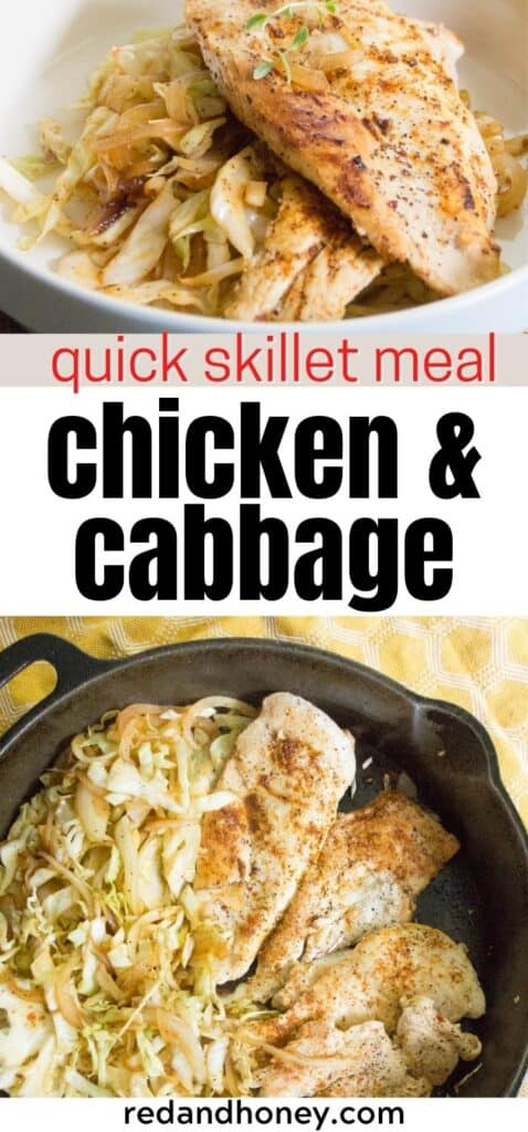 pinterest pin collage image of chicken and cabbage skillet with text overlay